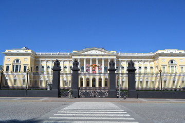 Russian Museum.