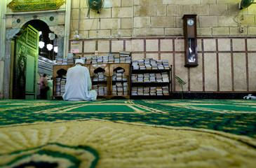 Coran books