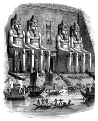 Ancient Egypt : Religious Feast