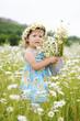 daisy toddler