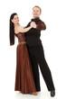 Dancing young couple..