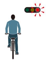 自転車と赤信号
