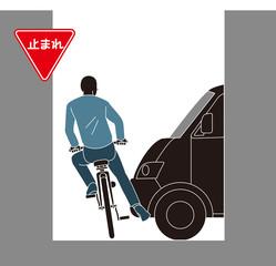 一時停止を無視して車にぶつかりそうになった自転車