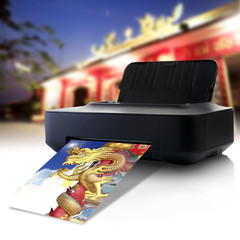 Printer and picture with dragon
