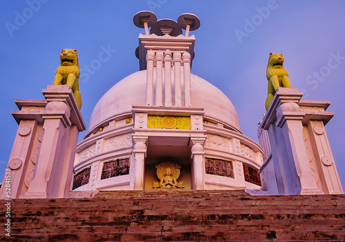Peace Temple in Bhubaneswar, India