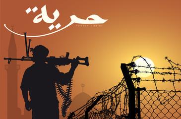 Barbelés et liberté - Syrie