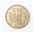 Ukrainian coin isolated. Averse