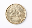 Ukrainian money isolated. 25 kopek coin. Reverse