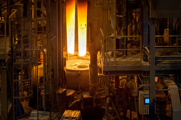 steelmaking rods