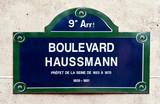 boulevard haussmann poster