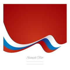 Abstract Slovak flag ribbon vector