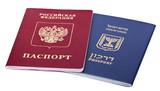 Можно ли купить недвижимость в испании без гражданства
