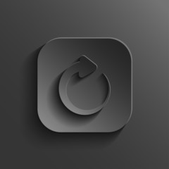 Media player icon - vector black app button