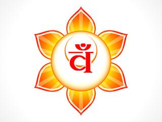 abstract sacral chakra
