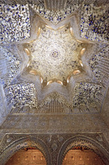 Ceiling at the Hall of the Abencerrages, Alhambra