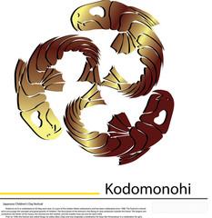 three golden fish,Kodomo no hi