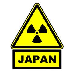 Радиоактивная опасность. Япония. Предупреждающий знак.