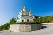 Постер, плакат: The Church of St Michael the Archangel
