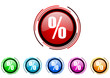 percent vector glossy web icon set
