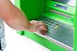 Electronic banking,  ATM