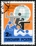 stamp printed in Hungary shows sporting competitions