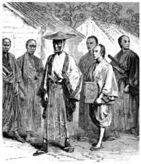 Japanese traditional Lord