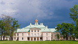 Russia. Petersburg.  Big Menshikovsky palace. Time lapse.