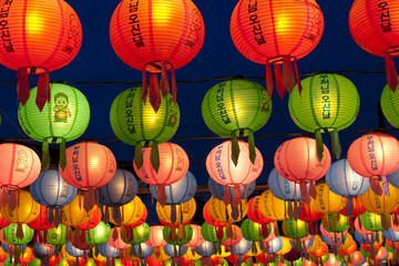 Lanterns at night for celebrating Buddhas birthday