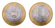 Russian coin at ten rubles