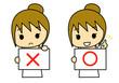 クイズ 女性