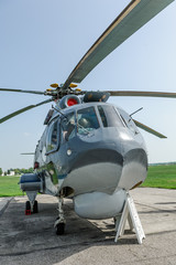 MI-14 HELICOPTER