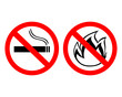 "prohibiting signs ""no smoking"" and ""fire does not breed"""