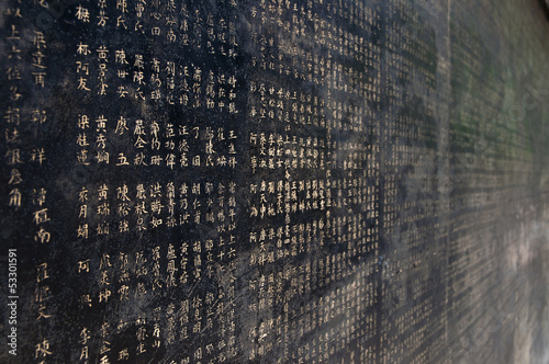 Chinese characters on black wall, Guangzhou, China