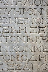 Script on stone tablet, Aphrodisias, Aydin