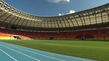 inside empty Luzhniki stadium