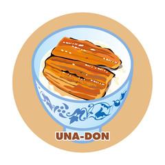 una_don