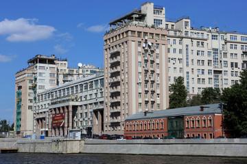 Дом на набережной (Дом правительства).