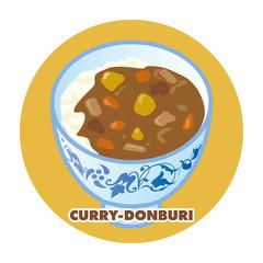 curry_donburi
