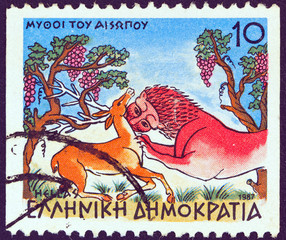 """The Stag at the Spring and the Lion"" (Greece 1987)"