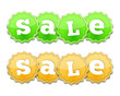Green and yellow sale banners
