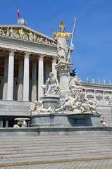 wien parlament