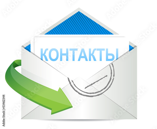 russian contact us icon illustration design