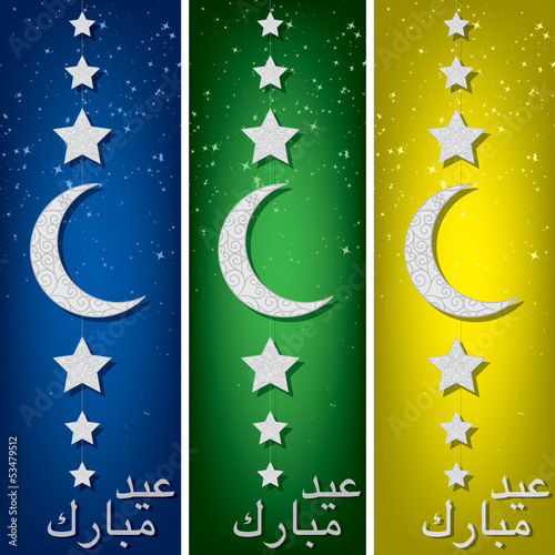 "Hanging decoration ""Eid Mubarak"" (Blessed Eid) banners in vector"