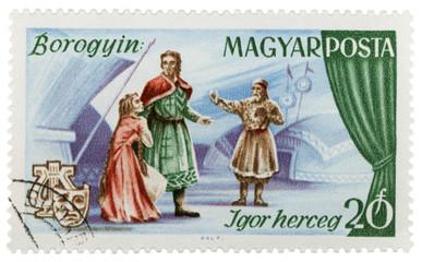 """Scene from opera """"Prince Igor"""""""