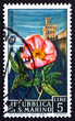 Postage stamp San Marino 1967 Peony and View of Mt. Titano
