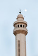 Moon &  minaret of  Al Fateh Mosque Bahrain