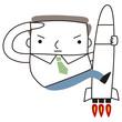 ロケットとビジネスマン