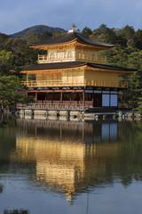 Kinkakuji Temple, The Golden Pavilion, Kyoto, Japan