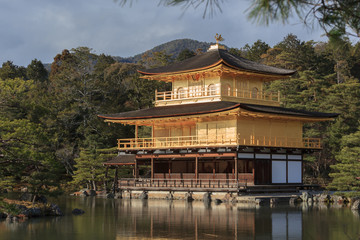 Kinkakuji Temple, The Golden Pavilion, Kyoto, Japan