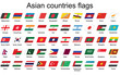 set of Asian countries flags icons